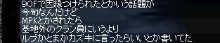 a0060002_14121025.jpg