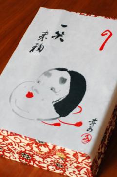 伏見の洋風和菓子_a0115906_17442583.jpg