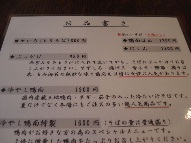 f0084806_935215.jpg