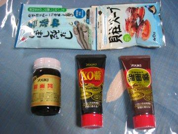 がんこやラー油と買い物_a0150910_2043644.jpg