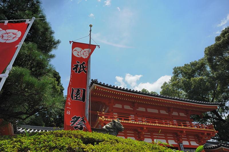 祇園祭・花笠巡行 ダイジェスト_f0032011_19424310.jpg