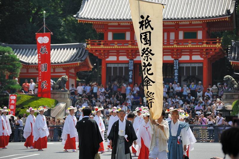 祇園祭・花笠巡行 ダイジェスト_f0032011_1943387.jpg