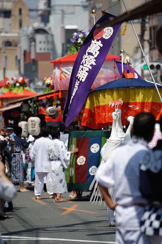祇園祭・花笠巡行 ダイジェスト_f0032011_19452835.jpg