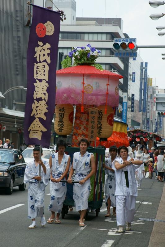 祇園祭花傘巡行 (後)_e0177413_1055428.jpg