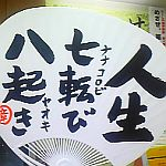 e0114015_112396.jpg