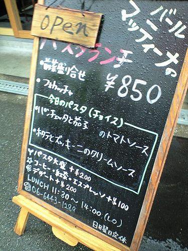 f0087217_20104992.jpg