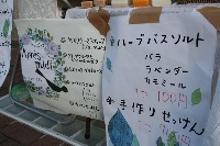大曽根七夕祭り 楽しかったです^^_c0007919_15464888.jpg