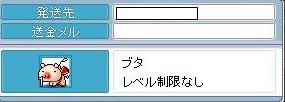 e0008022_22254889.jpg