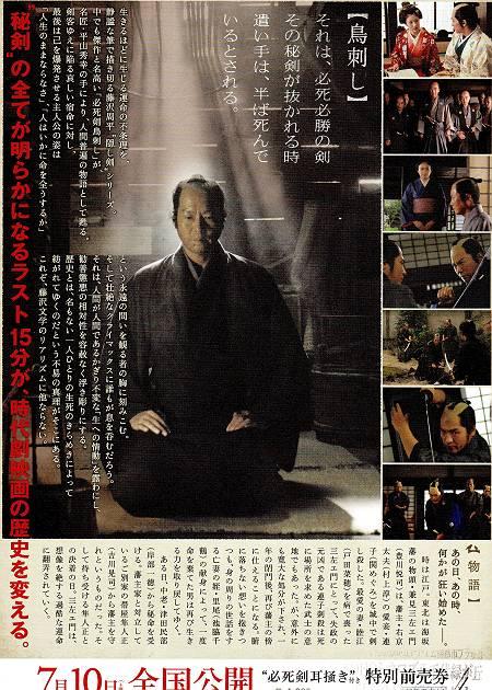 映画  アウトレイジ踊るインスペクション必死剣ソルト_d0065324_1957531.jpg