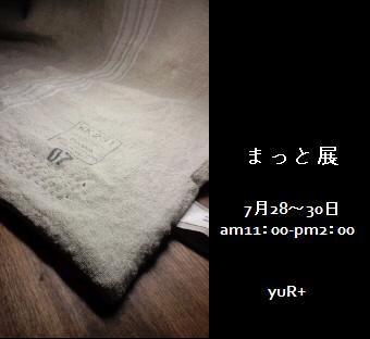e0164129_0383264.jpg