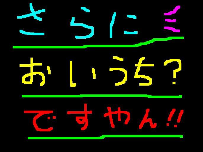 f0056935_1026176.jpg