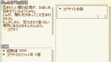 f0191443_2285550.jpg