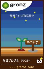 b0018946_21441918.jpg