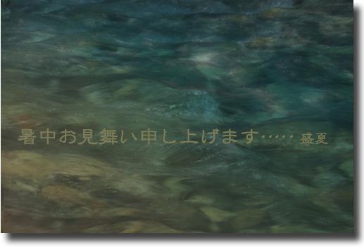 f0111147_0444291.jpg