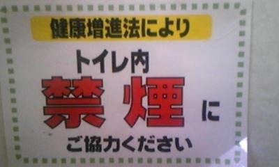 c0169248_01145.jpg