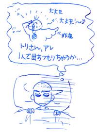 f0042255_912368.jpg