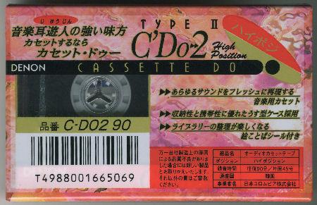 f0232256_1993658.jpg