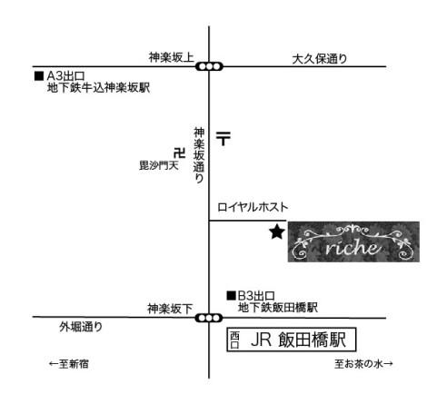 神楽坂の街にricheがオープンします!_b0192257_0391511.jpg