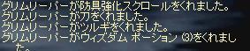 f0043259_1911920.jpg