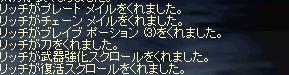 f0043259_1912788.jpg