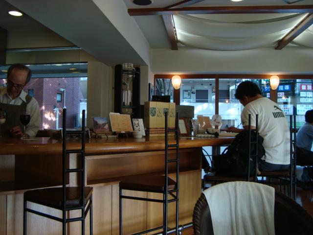 吉祥寺「保久良珈琲店」へ行く。_f0232060_14103128.jpg