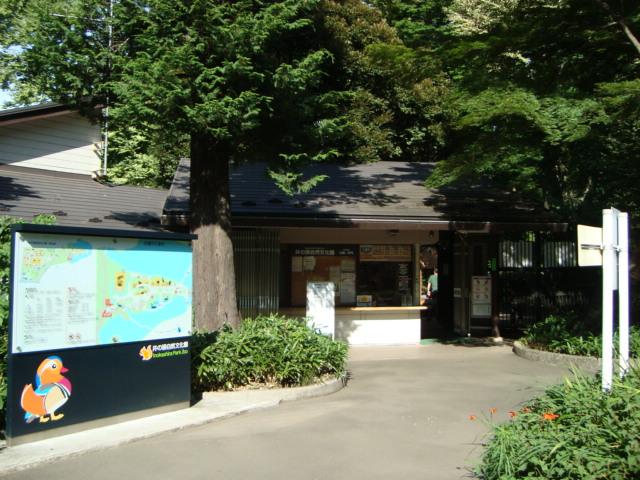 吉祥寺「井の頭自然文化園 分園」に行く。 ①_f0232060_1443593.jpg