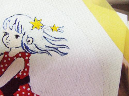 もうすぐ『Summer Stars』展_f0223074_1341849.jpg