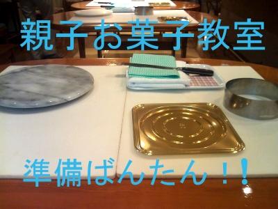 f0009481_2205781.jpg