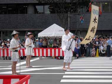 2010年山鉾巡行7♪_d0136282_15234756.jpg