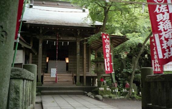 佐助稲荷神社。_b0112584_23493458.jpg