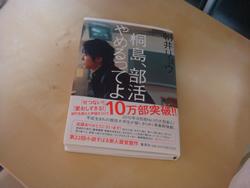 読書タイムⅡ_d0132289_1402628.jpg
