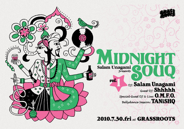 新しいパーティー、Midnight Souq_c0010791_21112368.jpg