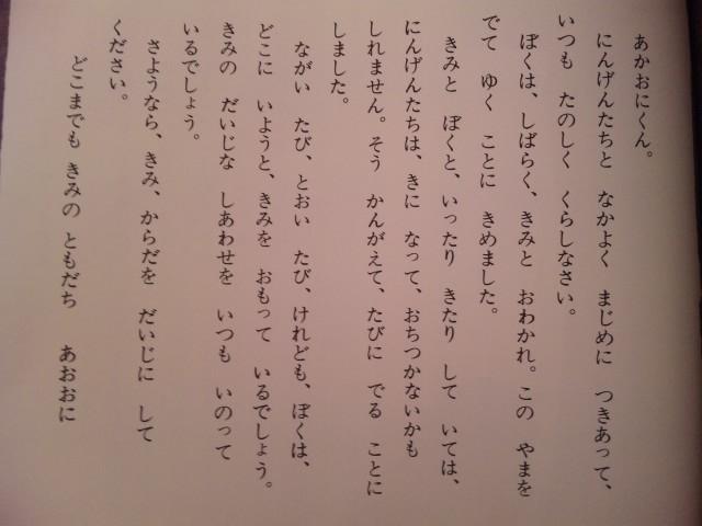 f0197703_20385853.jpg