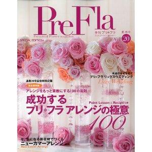 ◆Pre Fla VOL.20に掲載中です◆_b0111306_20582119.jpg