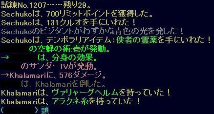 f0105408_1001981.jpg