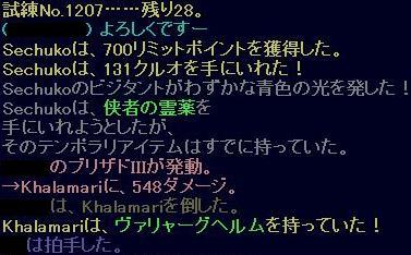 f0105408_1003044.jpg