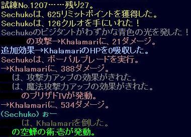 f0105408_1004018.jpg