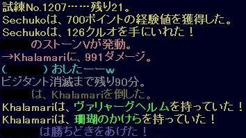f0105408_1014539.jpg