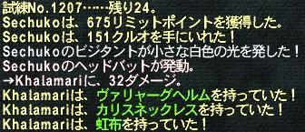 f0105408_10199.jpg