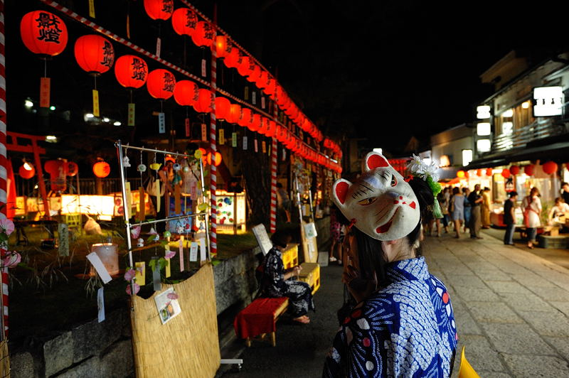 伏見稲荷大社 宵宮祭 ダイジェスト_f0032011_19152497.jpg