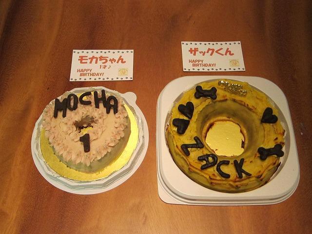 Happy Birthday 3_e0192217_7174466.jpg