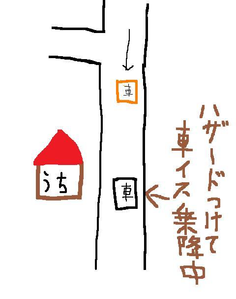 f0002119_18491568.jpg