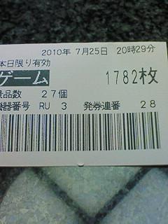 f0065228_5124156.jpg