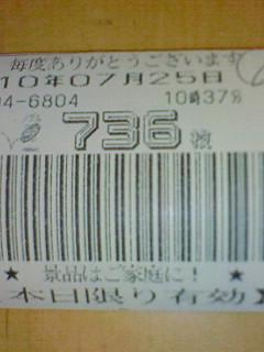 f0065228_51485.jpg