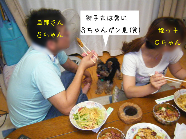 f0008935_1542985.jpg