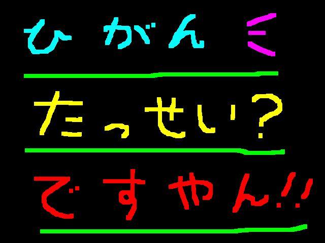 f0056935_2012286.jpg