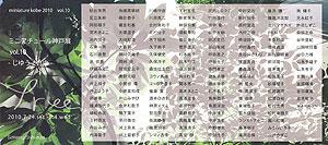 b0081843_1526082.jpg