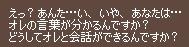 f0191443_2129987.jpg