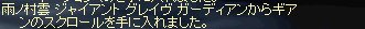 e0174950_13172852.jpg