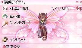 b0149151_18524615.jpg